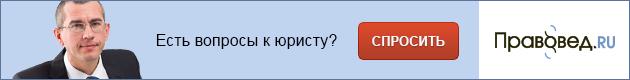 Образец жалобы в Роскомнадзор и способы ее подачи