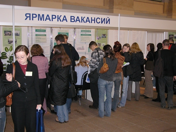 Как зарегистрироваться на бирже труда и что происходит после регистрации?