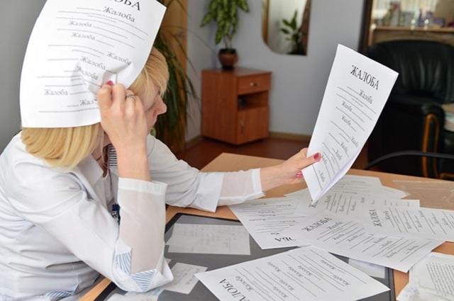 Куда обратиться, если работодатель нарушает трудовые права работника?