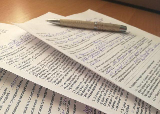 Ответ на жалобу (образец письма): правила и сроки