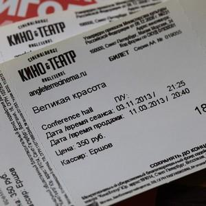 Как вернуть билеты в кино, купленные через интернет?