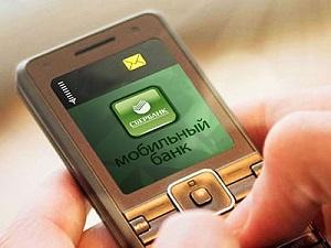 Как мошенники снимают деньги с банковской карты через мобильный банк?