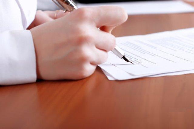 Заявление на увольнение на испытательном сроке