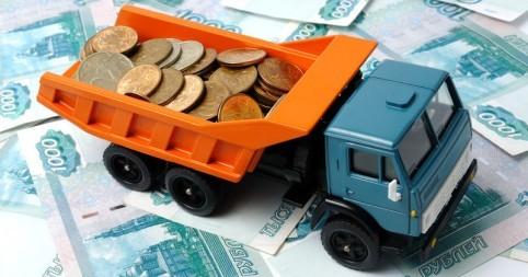 Транспортный налог 2020 для юридических лиц