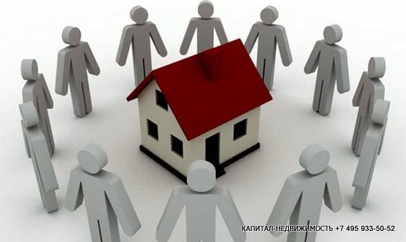 Как узнать, кому принадлежит квартира, по адресу через интернет?