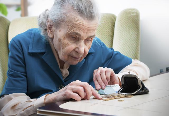 Если человек не работал всю жизнь, будет ли он получать пенсию?
