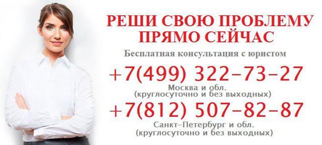 Бесплатный телефон горячей линии Траст банка