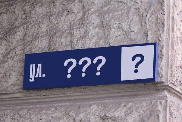 Порядок присвоения адреса объекту недвижимости