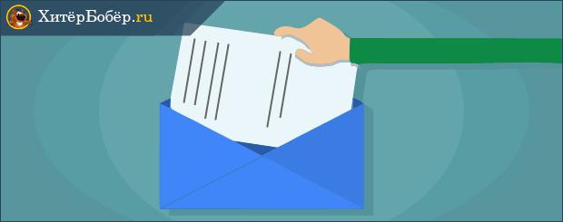 Как вернуть долг по расписке, если должник не отдает деньги?