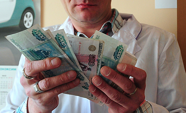Когда будет повышение зарплаты бюджетникам в 2020 году и на сколько?