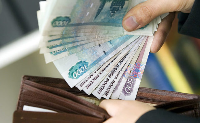 Деньги в долг на карту с плохой кредитной историей срочно: где можно взять, получить на руки с плохой КИ?