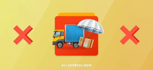 Что делать, если продавец отменил доставку на Алиэкспресс?