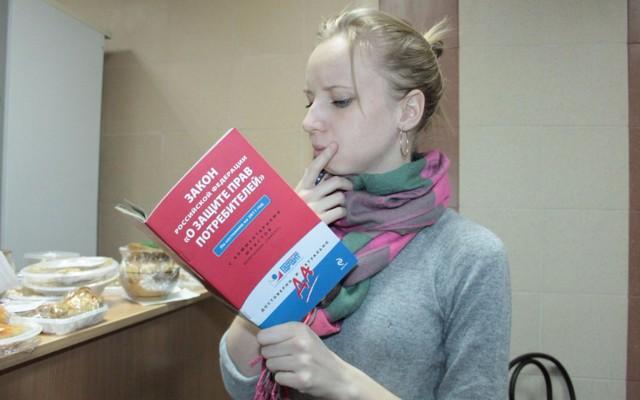 Образец жалобы в Роспотребнадзор по защите прав потребителей