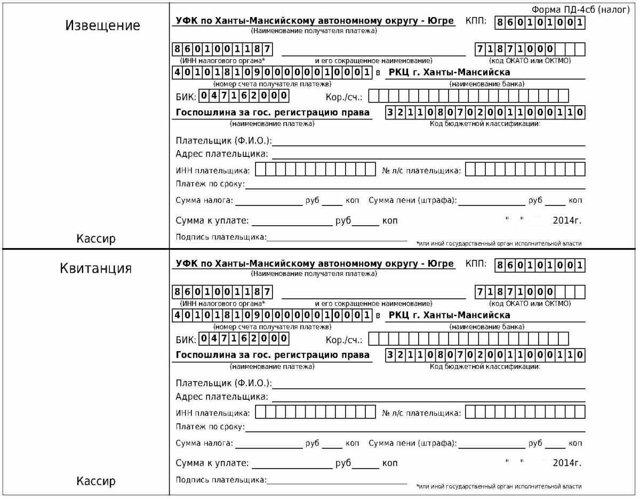 Какие налоги платятся при вступлении в наследство?