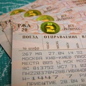 Как сдать билеты РЖД, купленные через интернет?