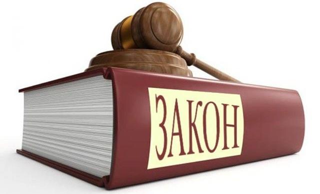 Какие товары не подлежат возврату и обмену по закону?