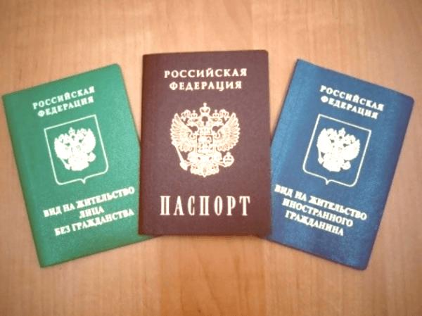 Кредит для граждан СНГ наличными: требования