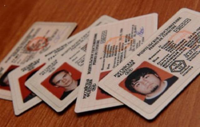 Размер госпошлины при замене водительского удостоверения в 2020 году