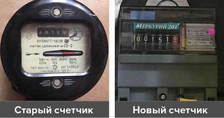 Срок службы электросчетчика: когда нужно менять электросчетчик