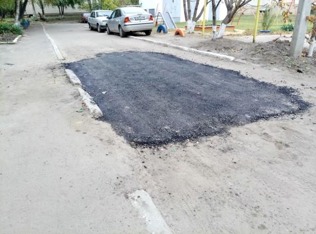 Кто должен ремонтировать дороги во дворах многоквартирных домов?