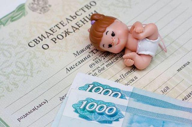 С 2020 года начнут платить семьям за рождение первого ребенка