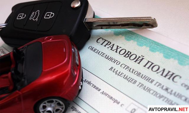 Попал в ДТП: порядок действий для получения страховой выплаты