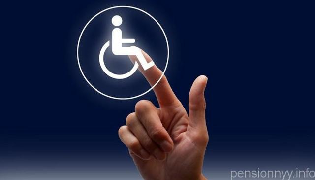 Пенсии детям инвалидам в 2020 году: свежие новости