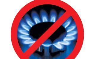 Отключение газа за неуплату в частном доме в отопительный сезон