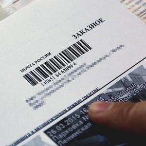 Судебный пристав: как должен уведомить должника, обязаны ли сообщать о проводимых действиях, уведомление об исполнительном производстве