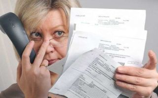 Сколько можно не платить квартплату без последствий, и что за это будет?