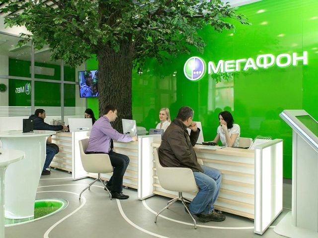 Образец доверенности в Мегафон для юридических лиц