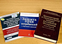 Ст. 18 закона о защите прав потребителей с комментариями