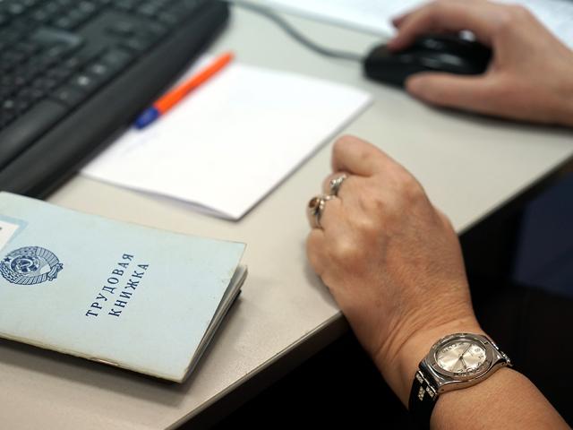 Как рассчитать стаж по трудовой книжке: главные правила