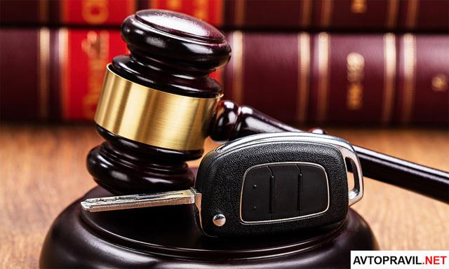 Возмещение ущерба при ДТП, если у виновника нет ОСАГО: судебная практика