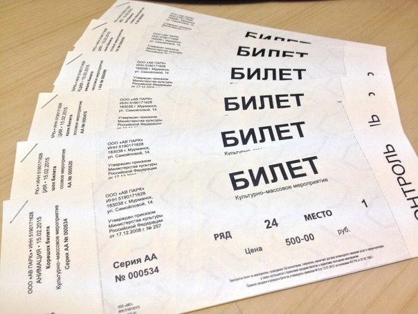 Можно ли сдать билеты в театр по законодательству РФ?