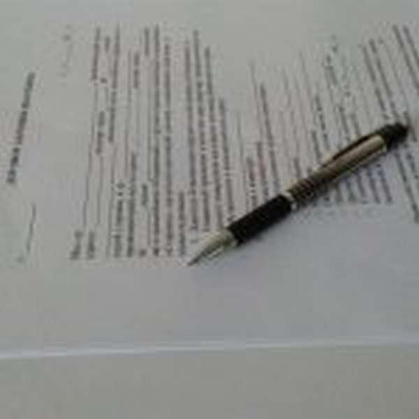 Образец заявления на возврат накопительной части пенсии