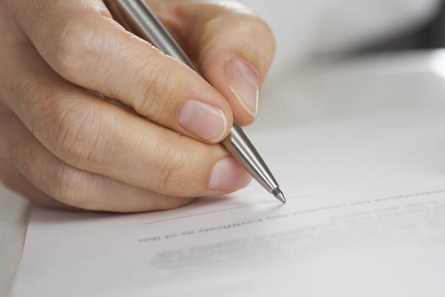 Образец жалобы в трудовую инспекцию о нарушении трудовых прав