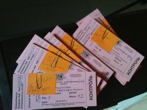 Как вернуть билет на концерт, купленный через интернет?