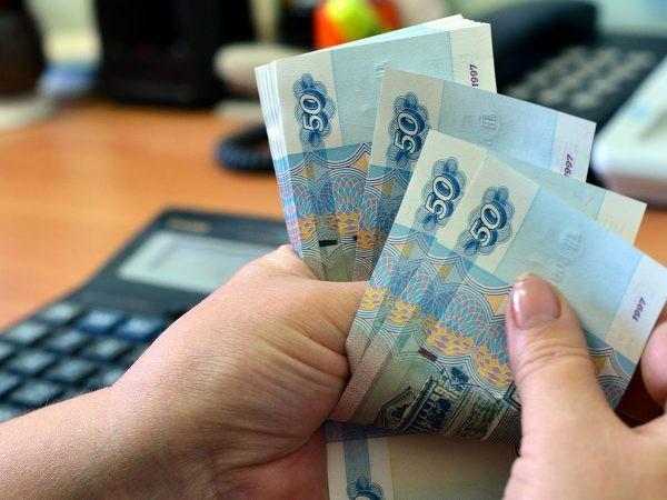Когда в 2020 году пенсионерам выплатят 10000 руб.?