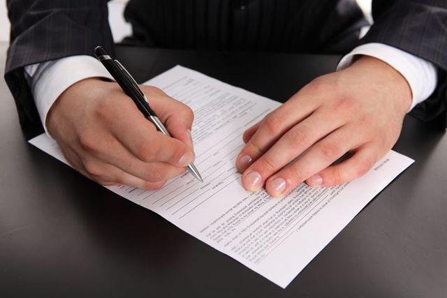Бланк заявления на возврат налога на доходы физических лиц 2020