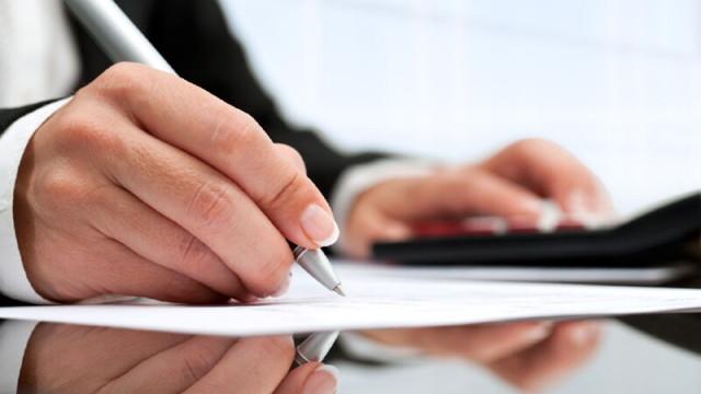 Как получить расширенную выписку из ЕГРН на недвижимое имущество?