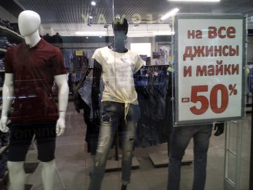 Гарантийный срок на одежду по закону в нашей стране