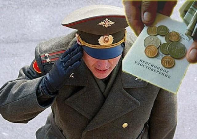 Пенсии военнослужащим в 2020 году: последние новости об индексации