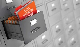 Как исправить кредитную историю, если не дают кредит?