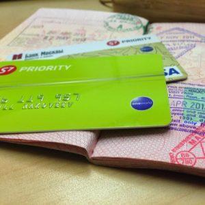 s7 priority - как получить и зарегистрировать карту лояльности, обмен бонусных баллов на мили