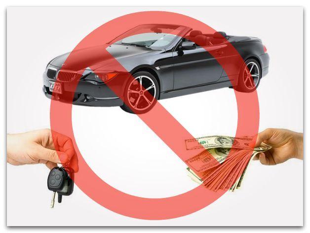 Как снять обременение с машины: порядок действий