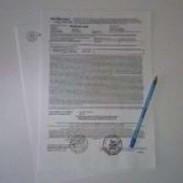 С 1 января 2020 года запрещено формирование электронной подписи