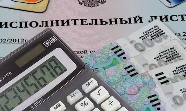 Как рассчитать задолженность по алиментам на ребенка?