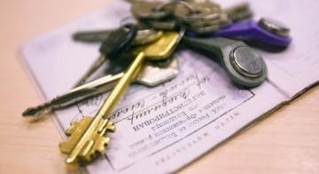 Образец согласия на прописку от собственника жилого помещения