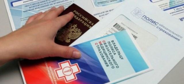 Как получить квоту на ЭКО в 2020 году, документы